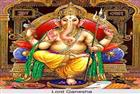 Sri Ganapati Tours & Holidays
