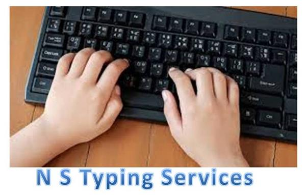 Kannada and English DTP Typing Service (DTP Services) - Near Cake of