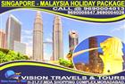 Vision Travels & Tours