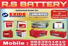 Rs Battery And Inverter