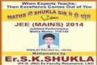 Shukla Maths Classes